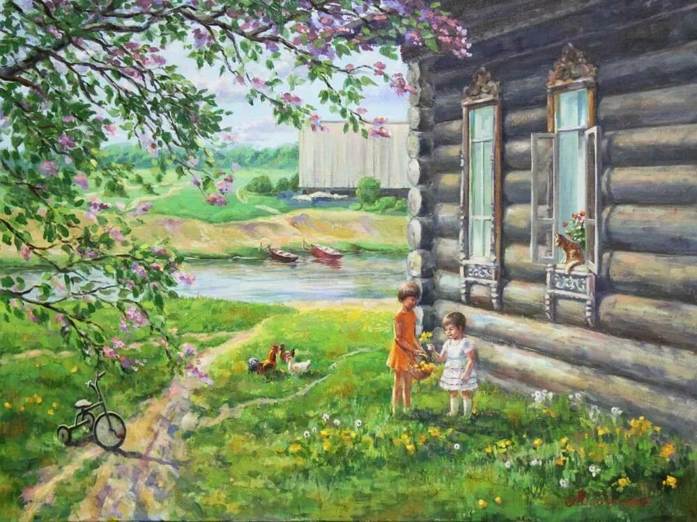 Стихотворение «Дом», Марина Панкратова.