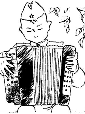 Стихотворение «Гармоника». Ульяна Опалева.