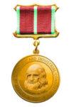 Медаль имени Леонардо да Винчи